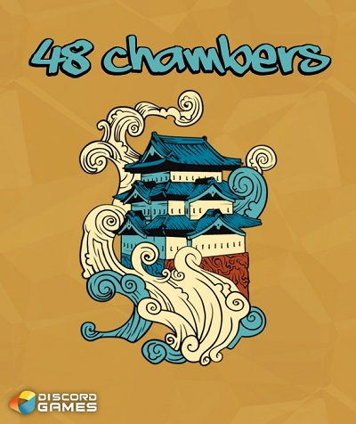 48 Chambers is out and ready to make you crazy