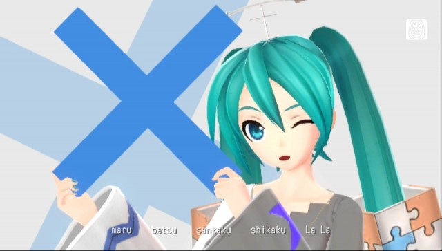 Hatsune Miku: Project DIVA f is now available for Playstation Vita