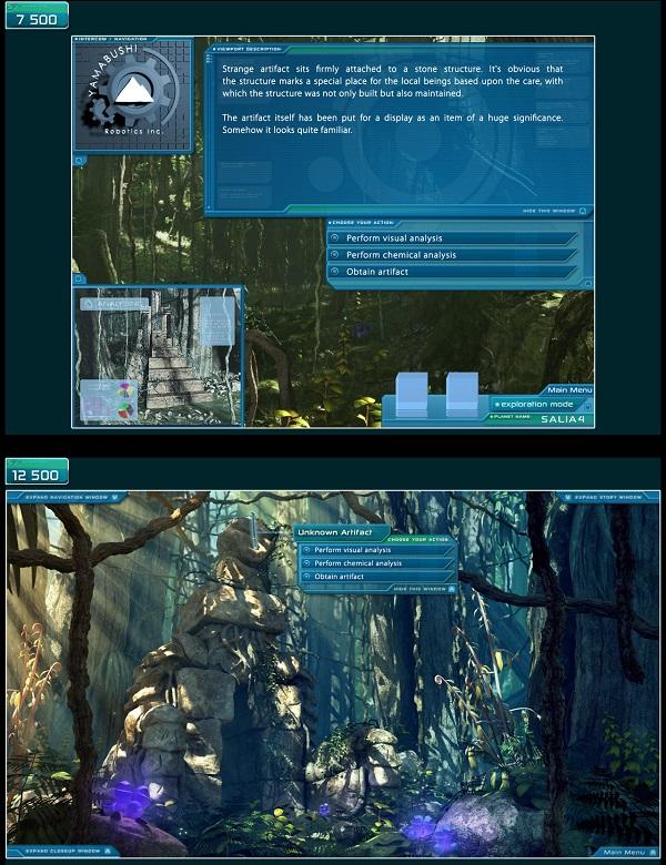 J.U.L.I.A. screenshot