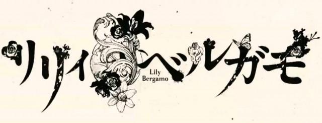 Grasshopper Manufacture announce Lily Bergamo for PS4!
