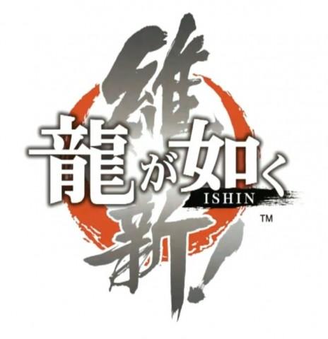 Yakuza: Ishin announced for the PS4, PS3 and vita crossplay!
